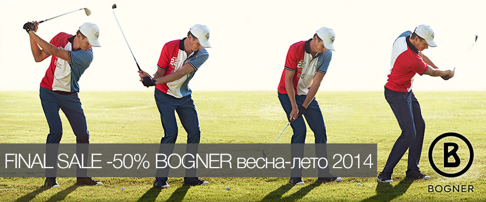 bogner-sale